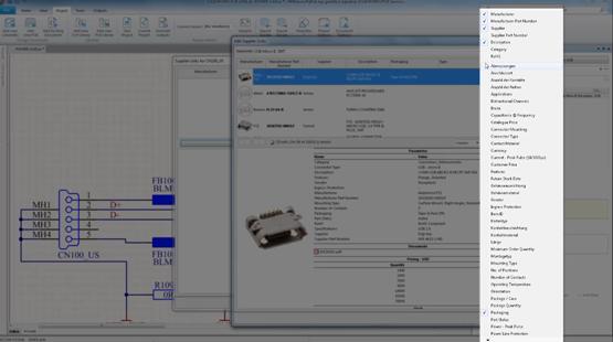 SOLIDWORKS PCB Supplier Link